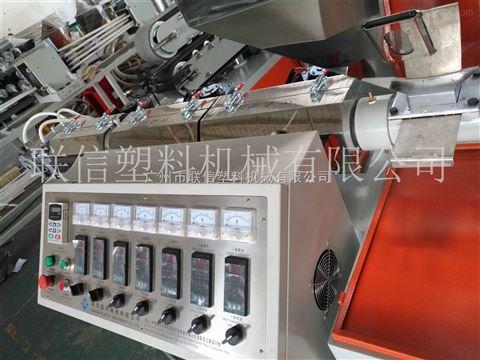 联信高品质塑料包覆机铁丝钢管铝管包塑挤出设备