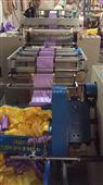 专业生产连卷垃圾袋吹膜机 超市背心袋吹膜印刷机