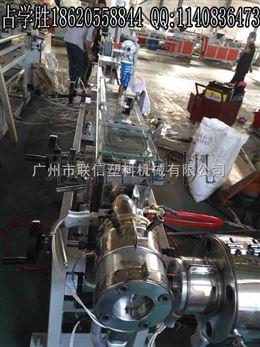 联信PE、PP软管油管挤出机