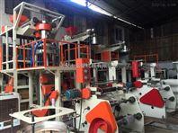 瑞安市富豪机械--供应SJF-60PP吹膜机