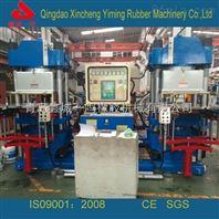 厂家现货250T高精密度全自动抽真空平板硫化机
