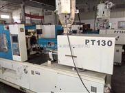 转让9成新力劲PT130原装注塑机多台出售