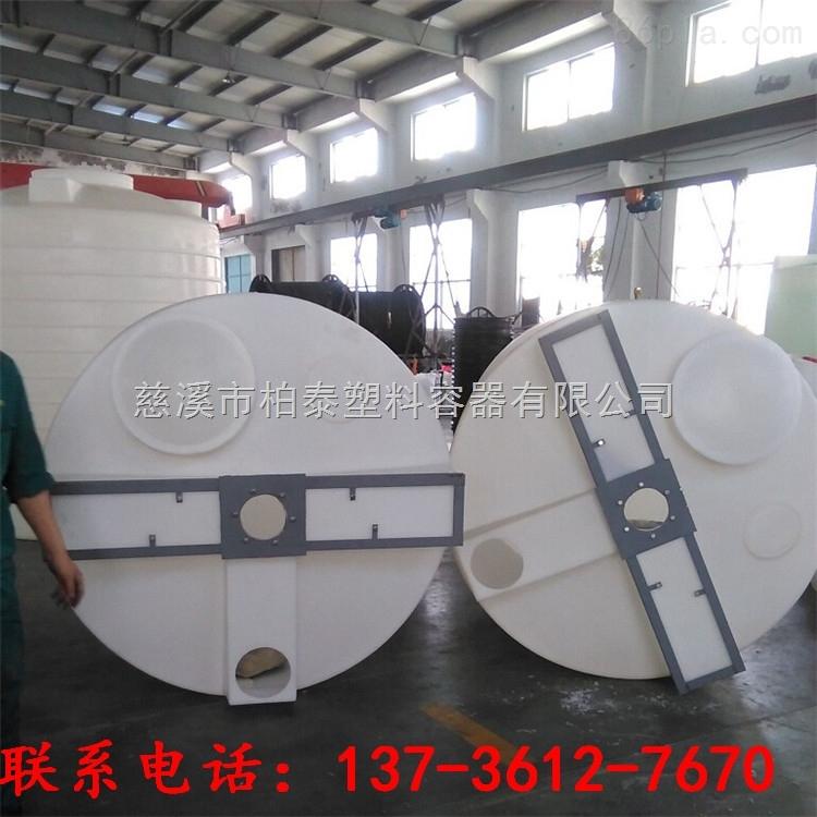 商州1立方防冻液搅拌桶磷酸盐加药装置