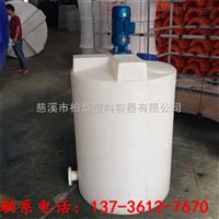 MC-500L乐都500升加药桶搅拌器装置