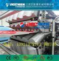 PVC塑料波浪瓦設備生產廠家