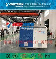 张家港PVC琉璃瓦生产设备