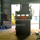 废旧蓝桶压缩机塑料桶回收液压打包设备