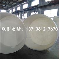 M-500L加厚型大白桶酿酒发酵桶