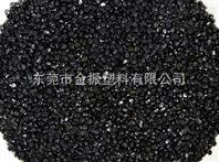 ABS专用注塑黑色母粒