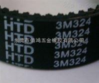 东莞3M橡胶同步带