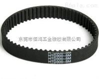 东莞5M橡胶同步带