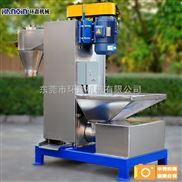 HVD-350-供应塑料片材脱水机,环鑫塑料片材脱水机转速