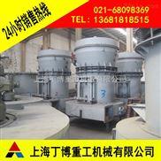 YGM75-四川磨粉机、广东雷蒙磨粉机价格、四川石灰石雷蒙磨粉机厂家
