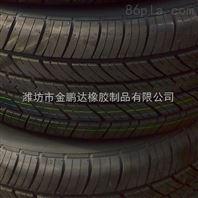 215/60R16半钢轿车胎 汽车轮胎 全新正品