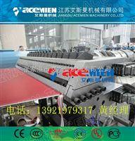 合成树脂仿古瓦挤出机械、PVC琉璃瓦生产线