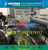 合成树脂瓦生产线 波浪瓦成型机