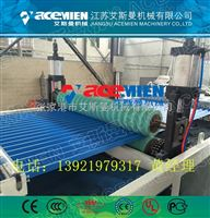 APVC琉璃瓦生产线、合成树脂彩瓦机器设备