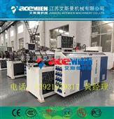 新型塑料瓦生产线厂家