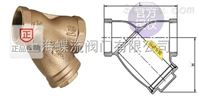 FIG.240东光青铜过滤器_台湾RING-Y型过滤器