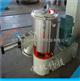 10L高速混料机,实验混合机,试验搅拌机