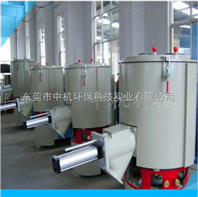 PVC高速混合机组