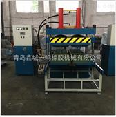 厂家直销50吨上压式地砖硫化机_50吨上压式橡胶地砖硫化机参数
