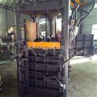 供应机壳压包机-废旧机壳压缩捆包机