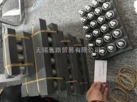 台湾滑环A8H原装正品