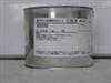 704有机硅胶,704硅胶,704硅橡胶