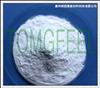 塑胶 阻燃剂 塑料添加剂 、环保 阻燃剂 塑料添加剂