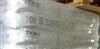 进口金红石钛白粉RCL69/R595