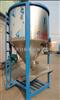 上海北京天津1500kg立式加热不锈钢塑料搅拌机拌料机