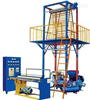 供应大型高低压吹膜机,专业的吹模制袋设备